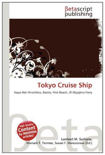 tokyo-cruise-ship-aqua-net-hiroshima-beetle-first-beach-jr-miyajima-ferry