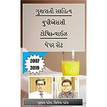 Gujarati Literature: Topicwise UPSC Mains Papers: (2007-19) (Gujarati Edition)