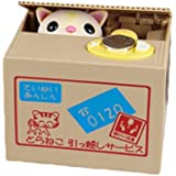 Just Us Cat Stealling Piggy Bank Cat Eat Creative Money Box Money Coin Bank Christmas Gifts For Kids