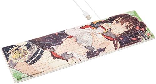 Keyboard Yamato - Fleet Sammlung - dieses Schiff (Japan Import / Das Paket und das Handbuch werden in Japanisch)