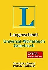 Langenscheidt Universal-Wörterbuch Griechisch: Griechisch-Deutsch/Deutsch-Griechisch