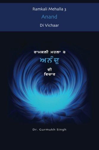 Ramkali Mehalla 3 Anand Di Vichaar: An explanation of Anand por Dr Gurmukh Singh