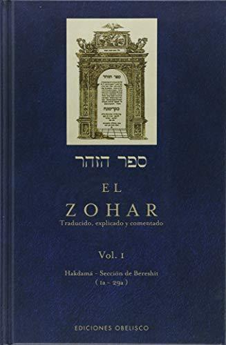Zohar (VOL. I): 1 (CABALA Y JUDAISMO) por Anónimo