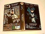 Batmans Rückkehr VHS