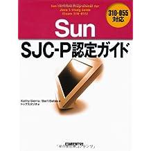 Sun SJC-P nintei gaido