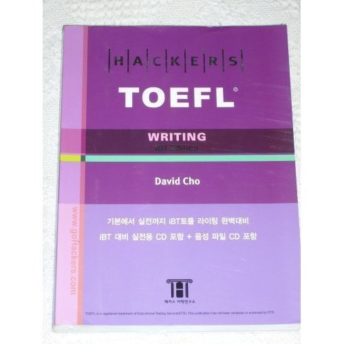 Hackers Toefl Speaking (with CD) by David Cho