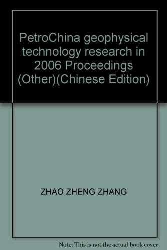 petrochina-geophysical-technology-research-in-2006-proceedings-otherchinese-edition