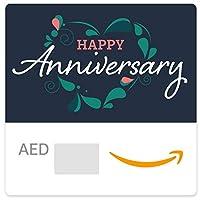 Amazon.ae eGift Card - Anniversary Hearts