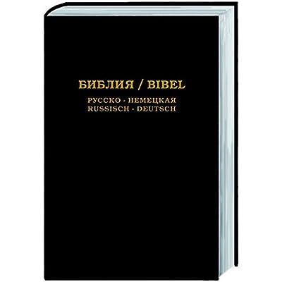 Free Die Bibel Russisch Deutsch Pdf Download Judocgulshan