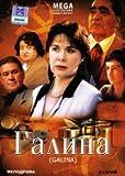 Galina (Galina Brezhneva) - russische Originalfassung [Галина]