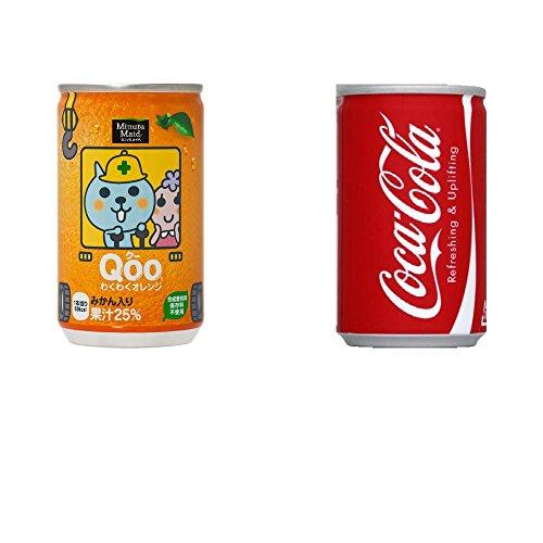 y-emocionantes-latas-160g-naranja-combinacin-minute-maid-qoo-elegir-sus-productos-preferidos-de-coca
