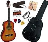 Pack Guitare Classique 3/4 (8-13ans) Pour Enfant Avec 6 Accessoires (sunburst)