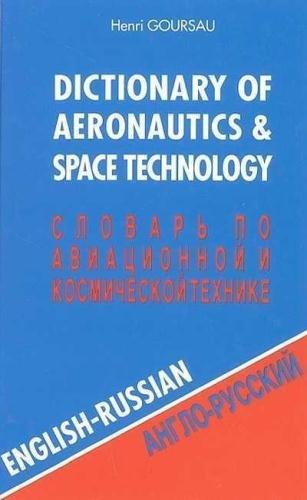 Descargar Libro Dictionnaire de l'aéronautique et de l'espace, volume 1 : 60.000 traductions (anglais/russe) de Henri Goursau
