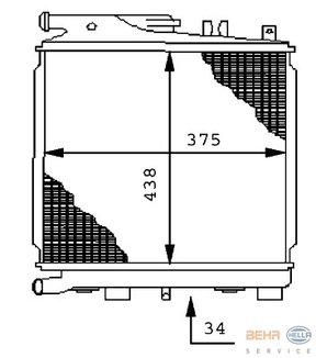 Hella 8MK 376 710-741 Radiator Test