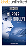 Murder on Moloka'i (Surfing Detective Mystery Series Book 1) (English Edition)