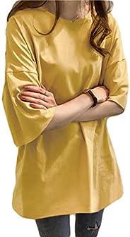 Fashring Women's Short Sleeve Round Neck Loose Oversize Summer Tee Top Bl