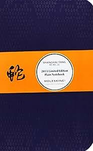 Moleskine Shanghai Tang Limited Edition Snake Ruled Blue Large Notebook