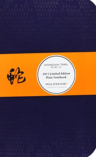 moleskine-shanghai-tang-limited-edition-snake-ruled-blue-large-notebook