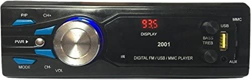 Gadget Deals 2001 Car Stereo Media mp3 Music System Player (FM/AUX/USB/MMC)