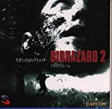 Drama CD: Biohazard 2 Eida No Sonogo (Audio CD)