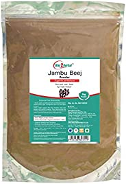 Way2Herbal Jambu Beej/Jamun Seed Powder - 1 kg