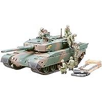 Tamiya 35260 - Maqueta Para Montar, Tanque Type 90 Recargando La Munición