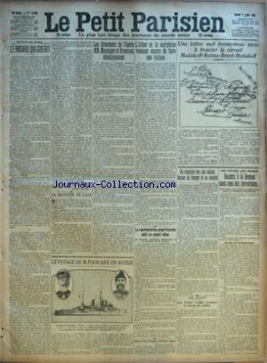 PETIT PARISIEN (LE) [No 13769] du 11/07/1917 - LE HASARD QUI GUERIT PAR DOCTEUR CABANES - LA MAITRISE DE L'AIR - LES DIRECTEURS DE L'OPERA MM. MESSAGER ET BROUSSAN DEMISSIONNENT - LA VOYAGE DE M. POINCARE EN RUSSIE - L'ETHER ET LA MORPHINE VIENNENT ENCORE DE FAIRE UNE VICTIME - LA REPRESENTATION PROPORTIONNELLE SUBIT UN SECOND ECHEC - MORT D'UN AVIATEUR MILITAIRE RUSSE - UNE LETTRE MET TRENTE-TROIS MOIS A BOUCLER LE CIRCUIT MALAKOFF-REIMS-BREST-MALAKOFF - UN EMPLOYE TUE SON ENFANT, BLESSE SA FE