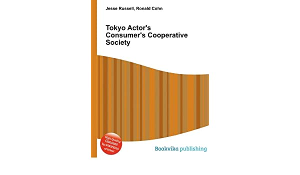 what is consumer cooperative society
