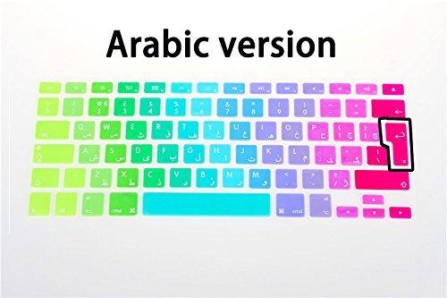 15 Retina Macbook Pro Arabisch (Farbverlauf Regenbogen Wasserdicht EU/UK Layout Tastatur Schutzfolie Cover Aufkleber Skin für MacBook Pro 131517Retina & Air 13^ mit Arabisch.)