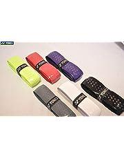 Yonex Aerocush 9900 Pack of 4 Badminton Grip