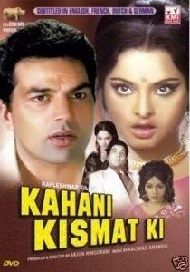 kahani-kismat-ki-dvd