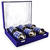 King International Stainless Steel Silver Lining Blue Glasses| Gift Pack| Rich Look Steel Glasses (250 Ml) Set Of 6 Pieces