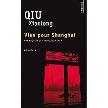 QIU Xiaolong (Chine) 41uuwxe2vZL._AC_US218_
