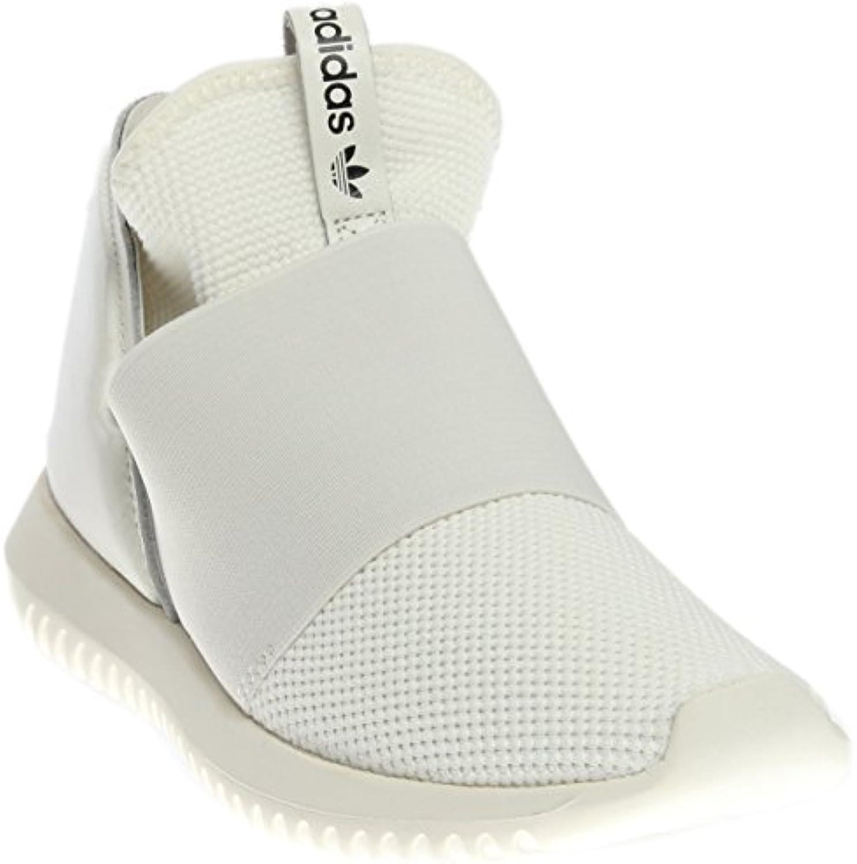 messieurs emballages et mesdames les emballages messieurs tubulaires blanches adidas originaux rebelle la diversité de la qualité et de la quantité garantie forte chaleur et la résistance à la chaleur 0c6e5a