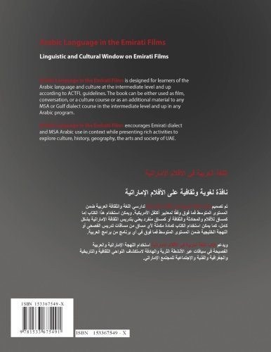 Arabic Language in the Emirati Films, Linguistic and Cultural Window on Emirati Films (Arabic Edition) by Dr. Nasser Mohamed Isleem (2016-06-07)