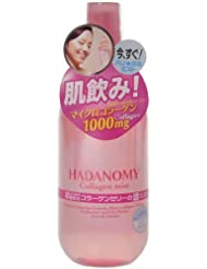 Sana By Noevir Hadanomy Deep Mist 8.5floz./250ml (japan import)