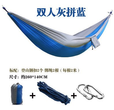 Outdoor Double Hängematte, Camping Survival Parachute Tuch Schlafsaal Schlafzimmer Himmel Swing Hängematte 260140cm 1Set ^ Farbe 6 (Patio Hollywoodschaukel Stuhl)