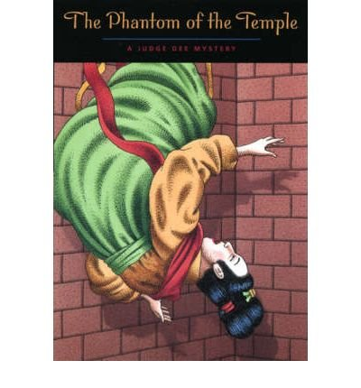 [(Phantom of the Temple)] [Author: Robert H. Van Gulik] published on (November, 2007)