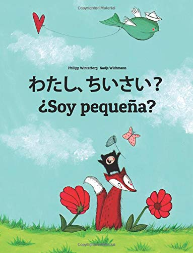 Watashi, chiisai? ¿Soy pequeña?: Japanese [Hirigana and Romaji]-Spanish (Español): Children's Picture Book (Bilingual Edition)