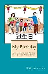 My Birthday: Graded Chinese Reader: HSK 2 (300-Word Level)