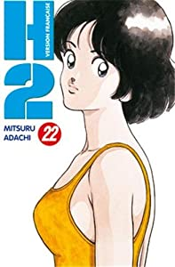 H2 Edition simple Tome 22