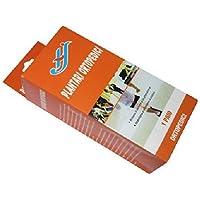 Orthopädische Schuheinlagen / Einlegesohlen, universell, für die richtige Stellung des Fußes im Schuh preisvergleich bei billige-tabletten.eu