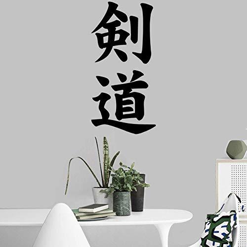 schwarz wandaufkleber Kendo Kanji japanische Mode Styling Sticker für Wohnzimmer Jungen Schlafzimmer -