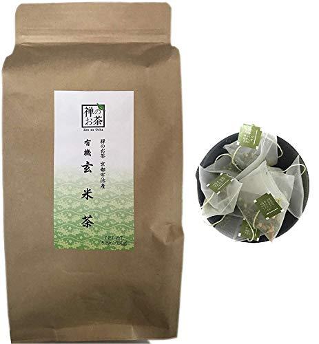 Zen no Ocha - Japanese Genmaicha Tea Bag 100% Organic 5.29oz (150g) 100 Pieces (Made in Kyoto Uji Japan)