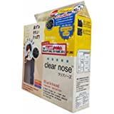 2 Packs Of Clear Nose Set: Blackhead Remover Solution, 3 Easy Steps To Clear Out Blackhead And Create Smooth Refined...