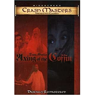 Crash Masters: Axing of the Coffin by Sham Suet-Chun