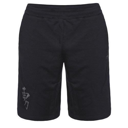 li-ning-pantalones-cortos-para-hombre-tamano-s-color-negro
