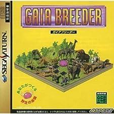 Gaia Breeder [Japan Import]