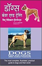 DOG'S CARE & TRAINING (WITH MEDICAL TREATMENT)