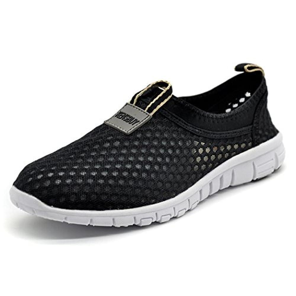 daillor Damen & Herren-Mesh Schuhe, ULTRALIGHT atmungsaktiv Laufschuhe schwarz schwarz 3 UK Women